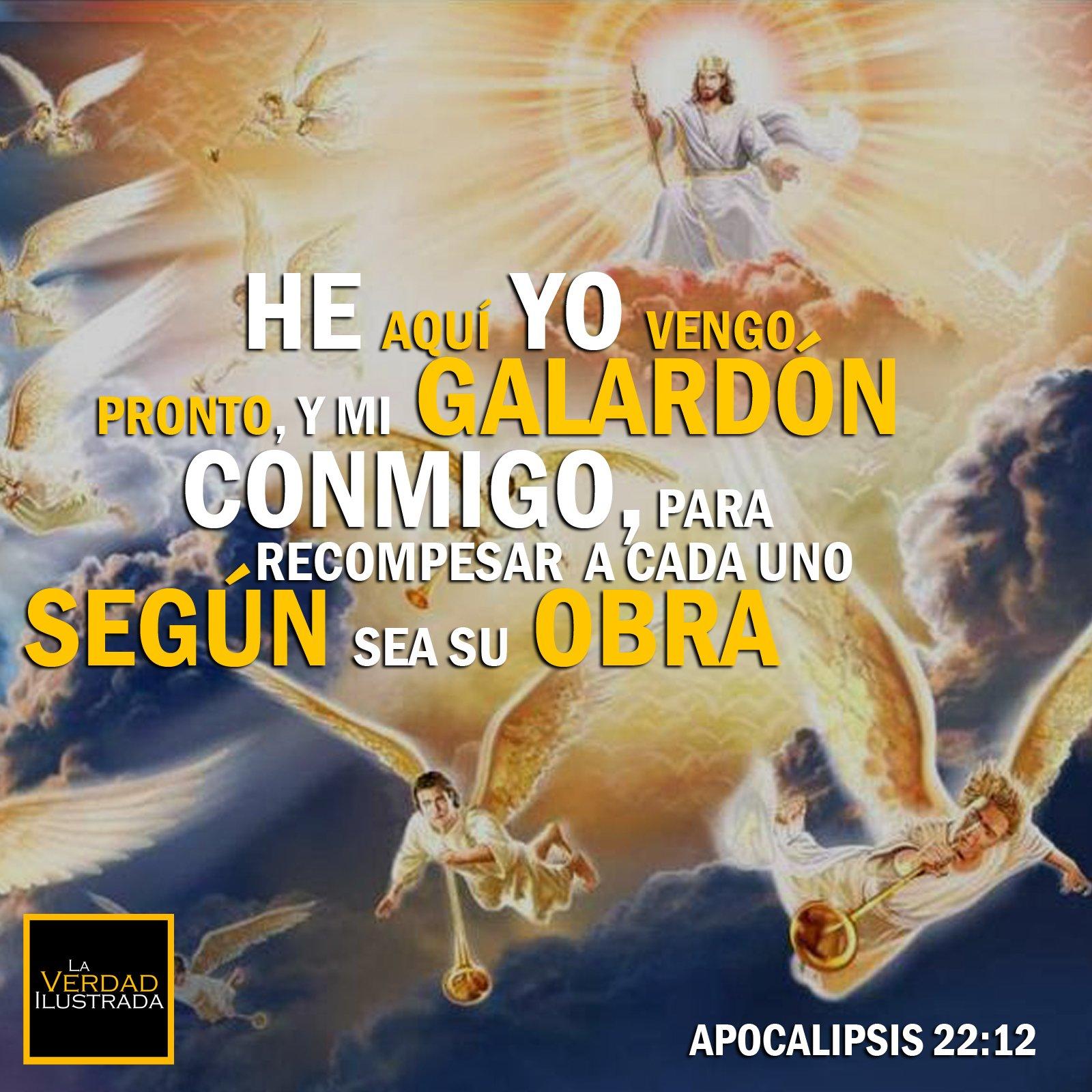 Apocalipsis 22.12